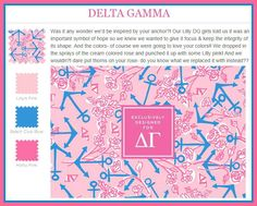 Lilly Pulitzer Delta Gamma