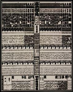 豊ノ島大樹の画像 p1_15