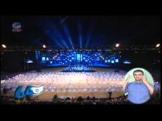 Yom Ha'atzmaut 2012: ISRAEL MUSIC HISTORY Israel 64th Independence Day 25/4/12 Old Songs New Format