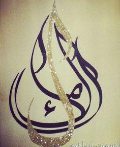 Islamic calligraphy , via Behance
