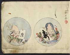 Album of Sketches for Lacquer Decoration (Makie 蒔絵), 1850. Japanese Illustrated Books. The Metropolitan Museum of Art, New York. Department of Asian Art. Rogers Fund, 1923 (b18374281)