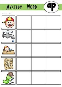 Mystery Word - CVC Word Families {FREE}. A fun word building game/activity that can be used with Scrabble letter tiles, small magnets, play dough, alphabet stamps, etc.