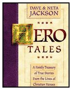 Hero Tales Printables and Copywork
