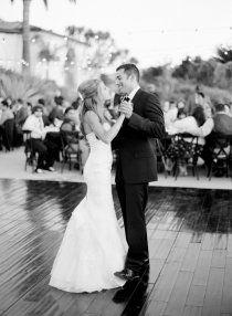 outdoor reception- dance floor