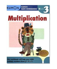 Grade 3 Multiplication (Kumon Math Workbooks)/Kumon Publishing