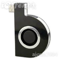 PS3 Slim Cooling Fan - $16.00 (iOffer)