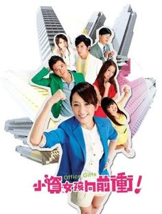 Tình Tay Ba – Office Girls