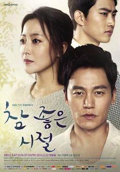 wonderful days korea drama