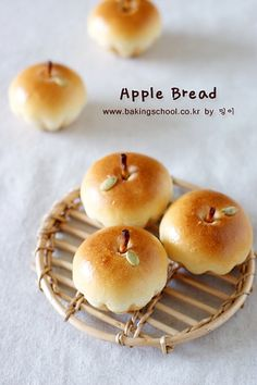 Apple Buns. What?! These are so cute!