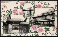 Mizoguchi Hotel