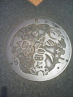 Iga City Manhole cover, Japan  -----------#japan #japanese #manhole #manhoru
