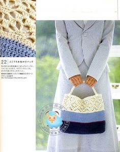 crochet bag  LAN CHENG