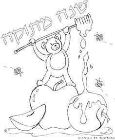 Cute Rosh Hashana coloring page