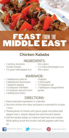 Feast from the Middle East Cooking Demonstration at #PURecSports: Chicken Kababs Recipe