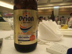 沖縄で頂きましたよ。