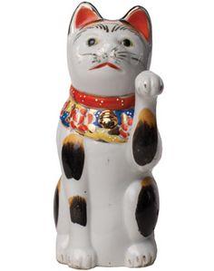 Maneki Neko - Seto - Painted Porcelain. Circa Mid-20th Century.