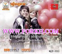 CAMBODIAN SONGS MP3 FREE DOWNLOAD