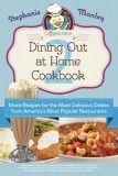 La Madeleine Poulet au Gros Sel   CopyKat Recipes   Restaurant Recipes