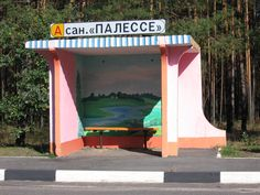 The bus-stops in Belarus are painted with various scenes and patterns
