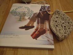 How to read Japanese crochet patterns.
