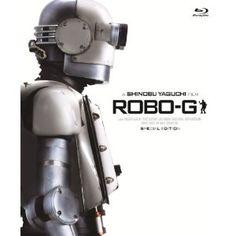 ロボジー (2012)