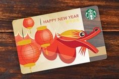 Celebrate Lunar New Year with us.
