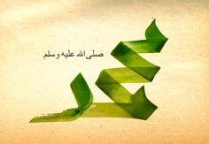Kaligrafi Nabi Muhammad SAW