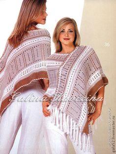 Пончо вязаное  крючком  Гармония. Авторская работа. Авторская модель-пончо ГАРМОНИЯ напечатана в Журналах мод №469 и №500. Это уютное пончо,связанное крючком, полностью оправдывает свое название 'ГАРМОНИЯ'. .#irishlace#crochet#lace#knitting#tippet