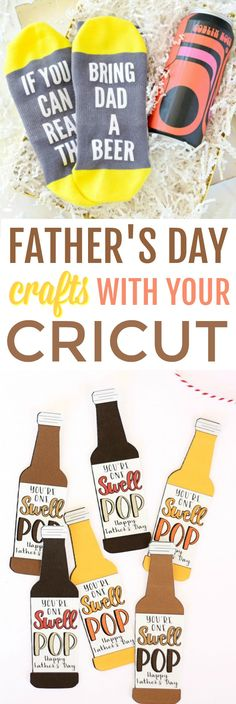 Sometimes it can be hard to find the perfect gift to give Dad for Father's Day. We've got you covered! Here are some easy to make Father's Day Crafts with Your Cricut that you're going to have fun making and Dad will have fun receiving! #fathersday #cricut #cricutmade #cricutmaker #cricutexplore