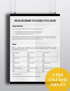 Free Blog Style Guide Template or Brand Style Guide Template
