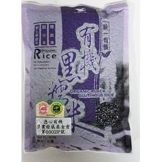 Organic Black Glutinous Rice (Organic Black Sweet Sticky Rice) - 1 Lb