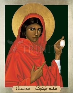 "St. Mary Magdalene | Catholic Christian Religious Art - Icon by Br. Robert Lentz, OFM - From your Trinity Stores crew, ""St. Mary please pray for us!"""