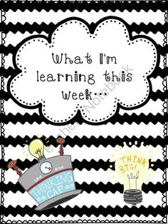 What Im Learning This Week from EndeavorsinEducation on TeachersNotebook.com -  (6 pages)  - A quick tool to keep parents in the loop on what their child is learning.