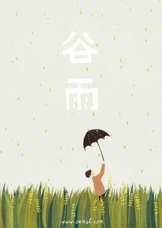 illustratorm Oamul, Chinese illustrator