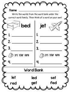 rhyming homework 1496121922