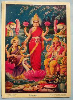 Vintage Hindu Print God Diwali Pujan R257 | eBay