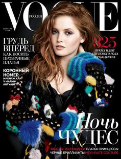 Ellie Bamber covers the December issue of Vogue Russia in Fendi Resort 2017