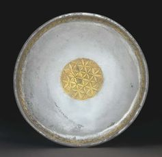 A Sassanian parcel-gilt silver inscribed bowl. 400 - 500 AC.