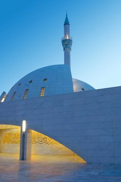 Yesil Vadi Mosque, Istanbul, Turkey