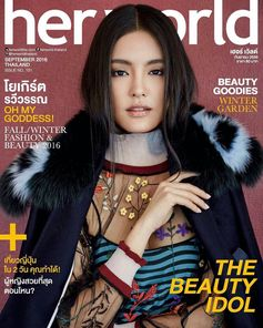 Sheer, flowers and waves from the Fendi Fall/Winter 2016 collection star on the latest Her World Thailand magazine.