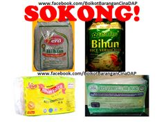 Sokong Bihun Faiza,HPA,Era,Jasmine