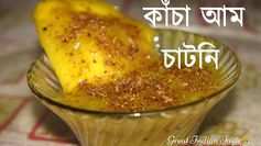 Great Indian Taste
