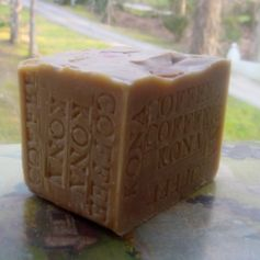 #Coffee #Soap Science makes everything better. Caffeine? Good. Caffeine + electrolytes + intravenous therapy = awesome coffee soap <3