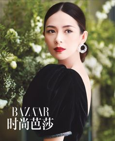 Zhang Ziyi wearing Giorgio Armani Privé for the December issue of Harper's Bazaar China