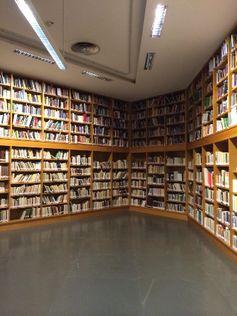 BIBLIOTECA DE CANARIAS. Depósito (http://www.bbtk.ull.es/view/institucional/bbtk/Canarias/es) en la Planta 1ª de la Biblioteca General y de Humanidades. Campus de Guajara. Universidad de La Laguna.