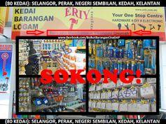 Senarai Kedai Hardware Melayu