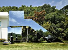 Marvelous Mirrored Gallery 'Disappears' into the Mountains - ARCHITECTURAL ILLUSIONS - Curbed National