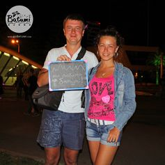 Thanks to Mikhael and his girlfriend for sharing their love of Batumi :)