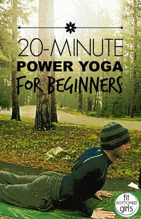 A Beginner Power Yoga Workout That's Just for You - New to yoga? This power yoga workout is for you! | Fit Bottomed Girls