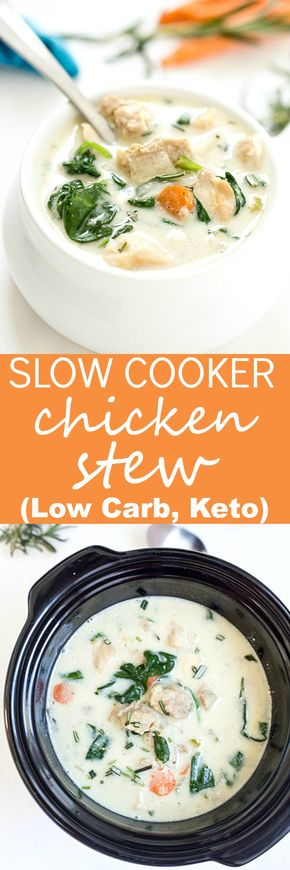 Easy Crockpot Chicken Stew (Low Carb, Keto) - Easy Crockpot Chicken Stew Recipe (Low Carb, Keto) - Thick and creamy low carb, keto chicken stew made right in the crockpot! This is truly a dump and allow your crockpot to all of the work for you recipe! The perfect healthy comfort food packed with flavor.